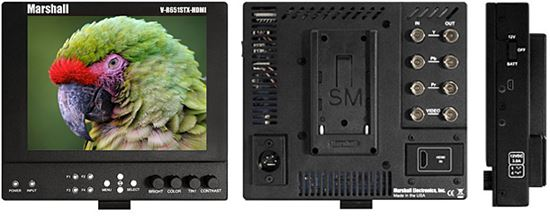 Obrázek 6,5' Marshall odkuk monitor V-LCD651STX-HDMI