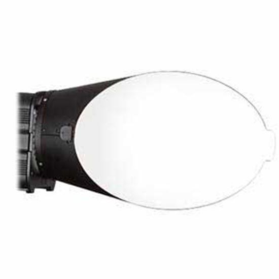 Obrázek MaxiBackround reflektor 200